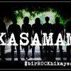 Kasamam ''#birROCKhikayesi''
